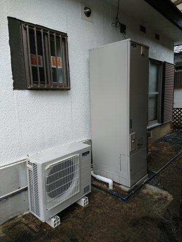 姫路市 エコキュート取替え工事