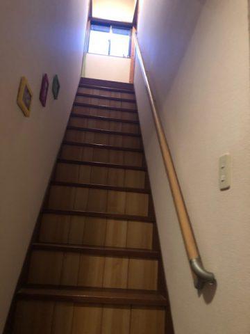相生市 階段手すり取付工事