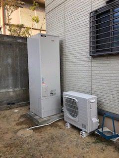 姫路市 電気温水器からエコキュートに交換