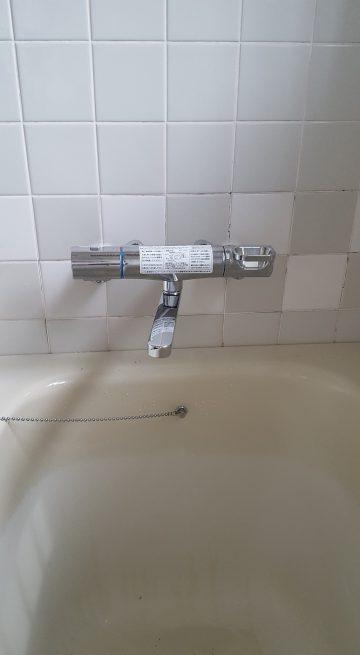 赤穂市 浴室水栓のポタポタが気になって!