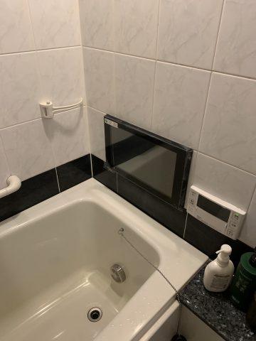 姫路市 浴室に大きいテレビをつけたい
