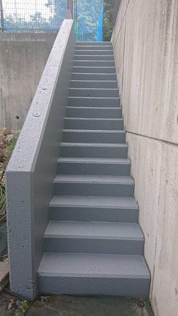 赤穂市 コンクリート階段の塗装工事
