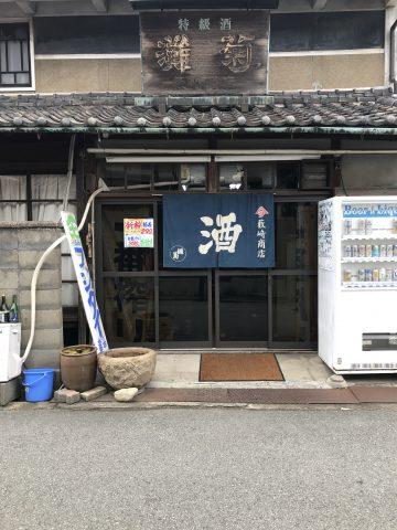 姫路市 お店の引き戸を新しく