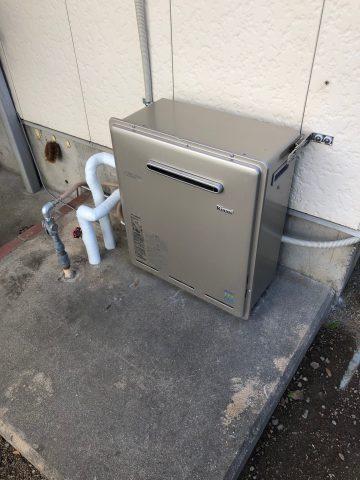 姫路市 2つ穴から1つ穴タイプのガス給湯器へ取替