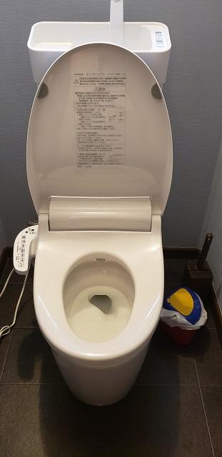 上郡町 手洗い付きタンクレストイレ