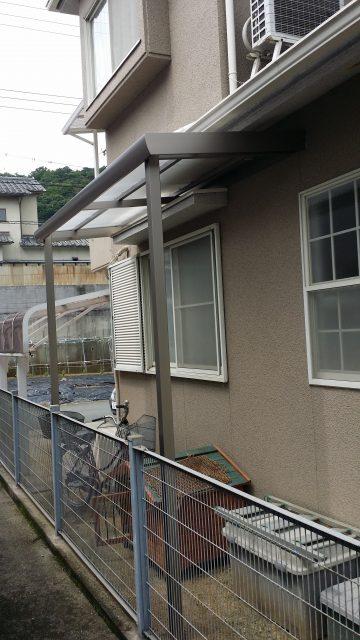 姫路市 テラス取付工事