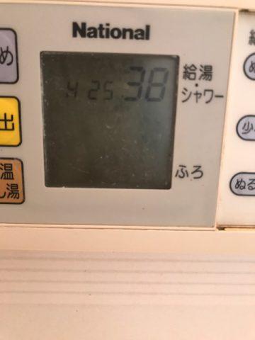 姫路市 電気温水器の急な故障