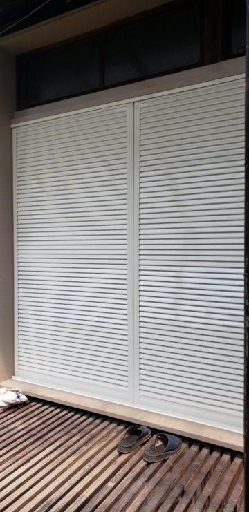 姫路市 木製雨戸をアルミ雨戸に