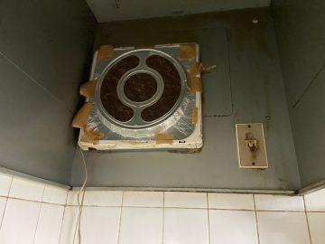 三菱換気扇