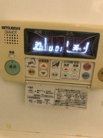 揖保郡太子町 電気温水器のエラーコードU01