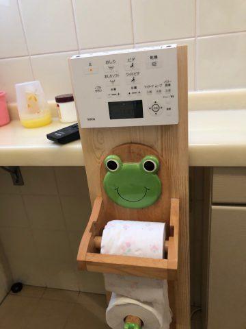 トイレ交換 在庫あり 姫路