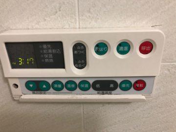 ガス給湯器の交換 姫路 マンション