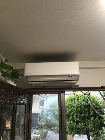 姫路市 ダイキンうるさらエアコンの設置