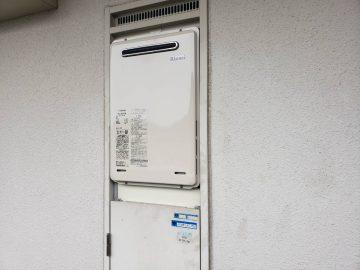 姫路市 マンションのガス給湯器交換