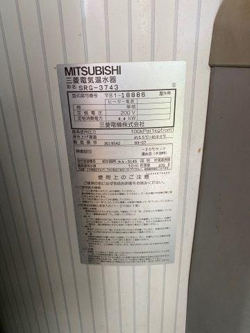 三菱エコキュート