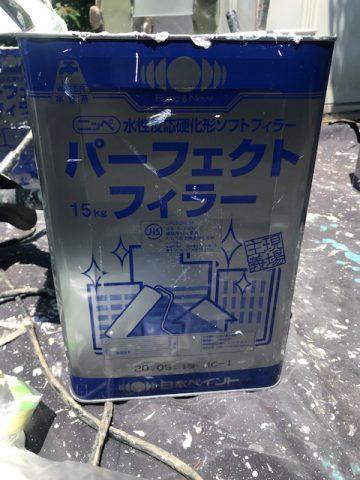 使用する塗料は日本ペイント