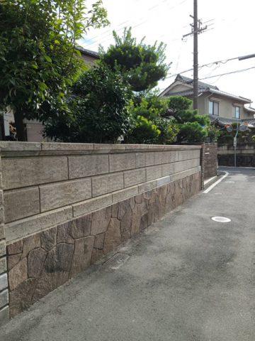姫路市 大谷石塀のコーティング