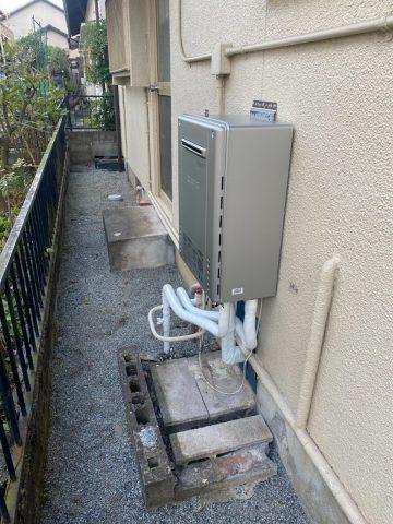 姫路市 ガス給湯器入替え工事(据え置きから壁掛け)