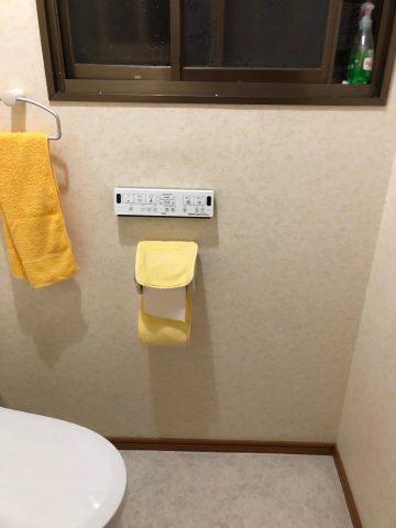 トイレ工事 b姫路
