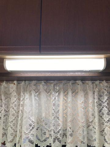 姫路市 キッチンの流し元灯取替