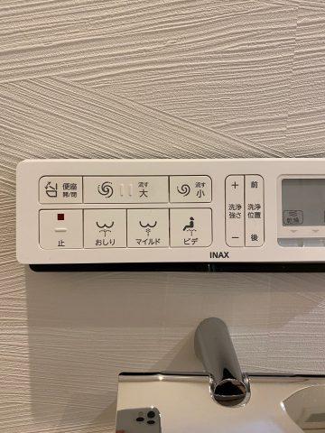 トイレ 洗浄 大小 意味