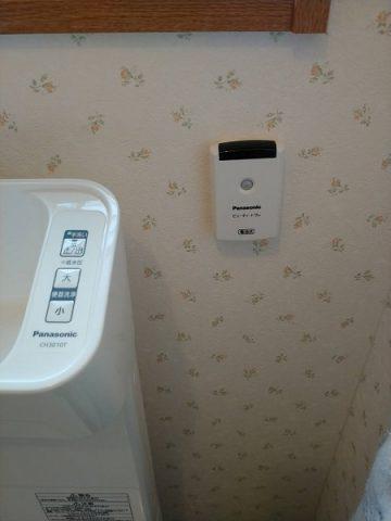 手洗いのスイッチ