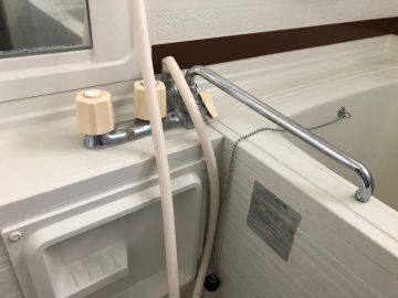 浴室水栓取替 高砂