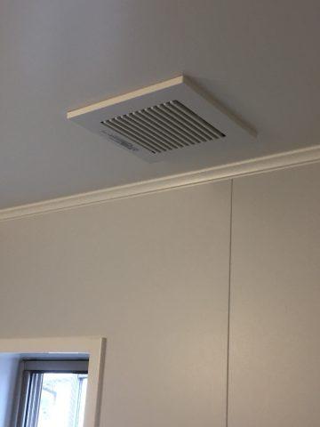 上郡町 浴室天井換気扇の取替