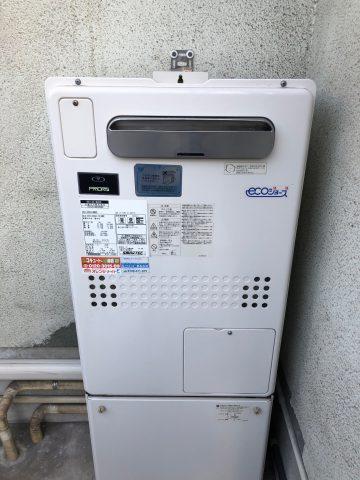 ガス給湯器の交換 姫路