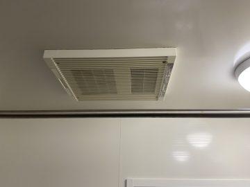浴室暖房機からほこりが落ちる