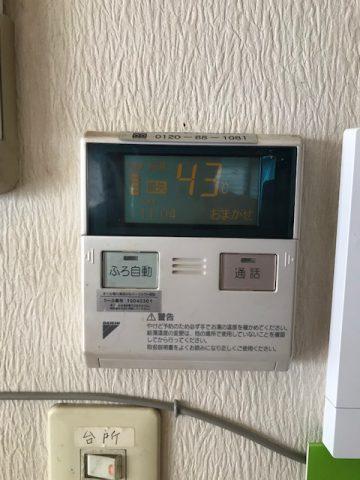 姫路市 何度もエラーが出ていたエコキュート