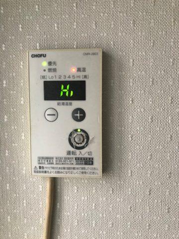 姫路市 温度調整ができなかった石油給湯器の交換