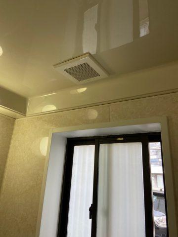 太子町 浴室換気扇取替え工事