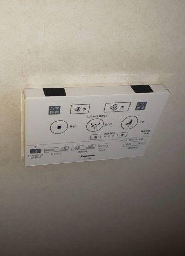 アラウーノS141リモコン設置