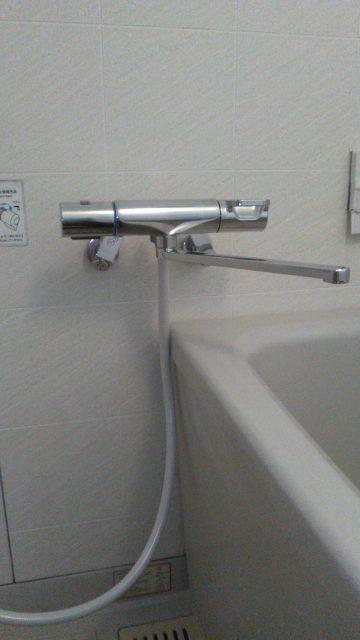 姫路市 水栓金具の交換