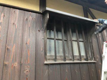 木製の窓をアルミ製へ