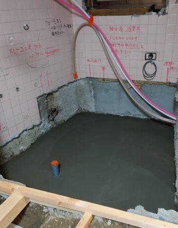 浴室土間コンクリート打ち