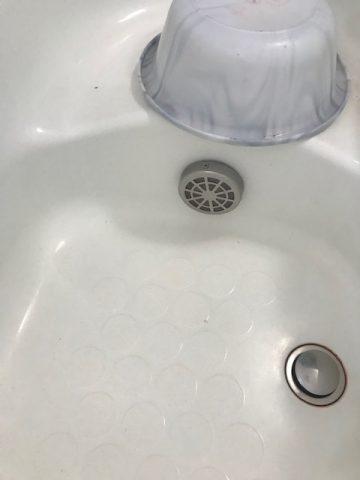 お風呂浴槽部分