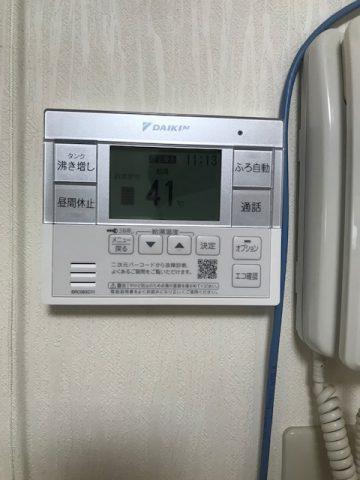 エコキュートEQ46VFTVへ取替工事完工
