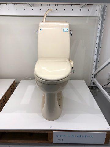 トイレ資料