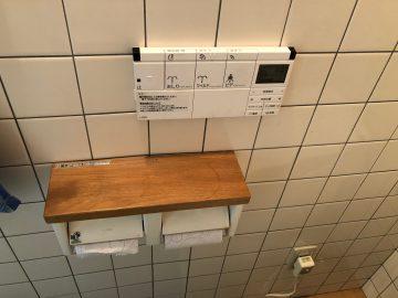 トイレの交換 姫路