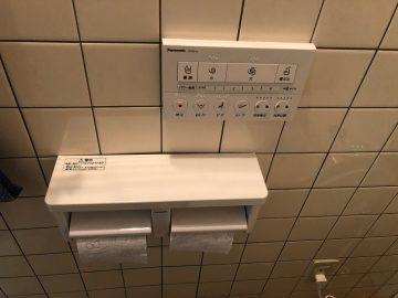 Panasonic トイレ