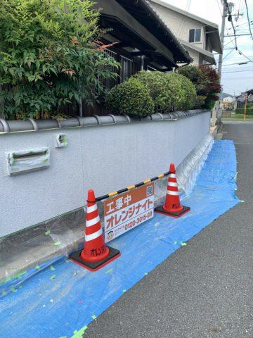 高砂市 塀塗装工事