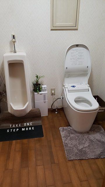 赤穂郡上郡町 トイレを新しく便利なものに!