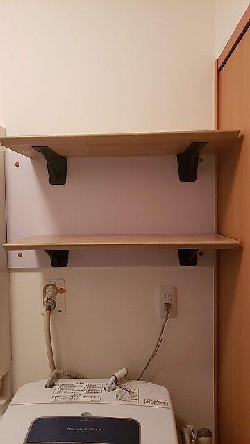 赤穂市 洗濯機の上に棚を取付