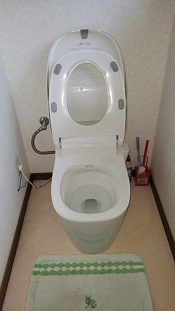相生市 トイレ取替