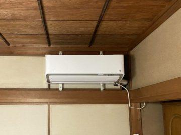 加古川市 エアコン取替え工事