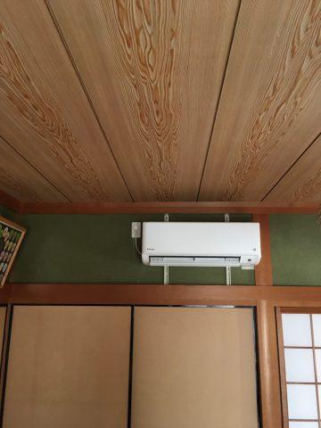 加古川市 ダイキンエアコン、VXシリーズ設置工事
