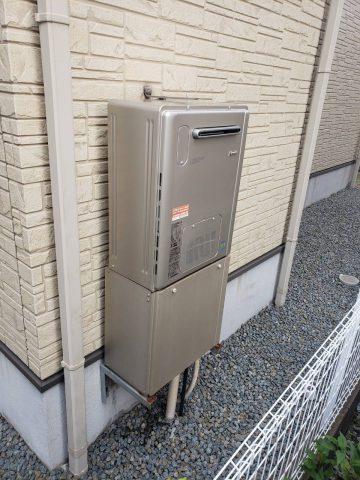 姫路市 ガス給湯器取替工事