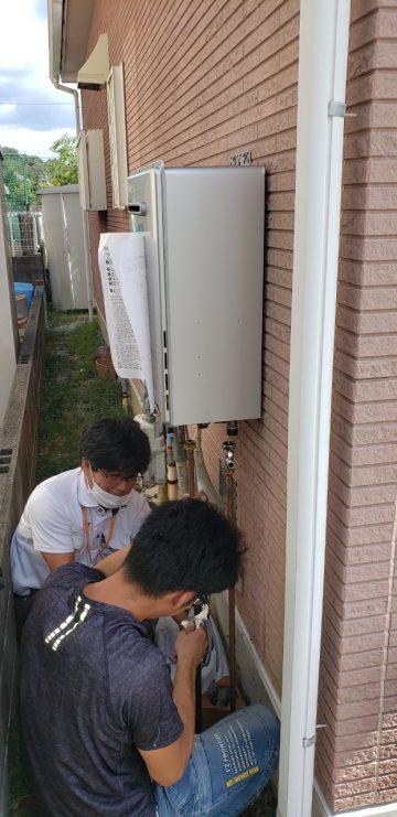 姫路市 ガス給湯器入替え工事